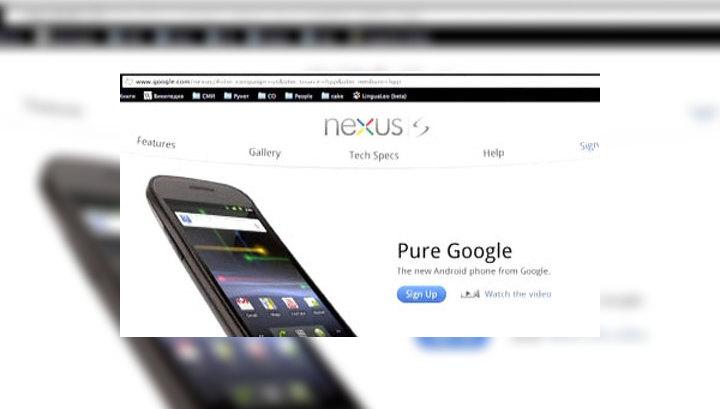 """Вести.net: """"пряничный"""" смартофон Google против """"медовых сот"""" от Motorola"""