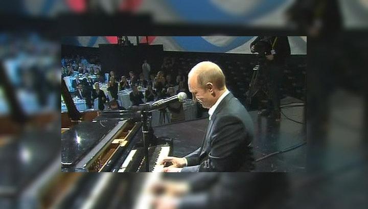 Путин по завершении благотворительного концерта в Петербурге пригласил мировых звезд в Русский музей