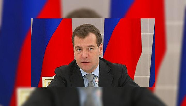 Медведев подписал указ о сокращении чиновников