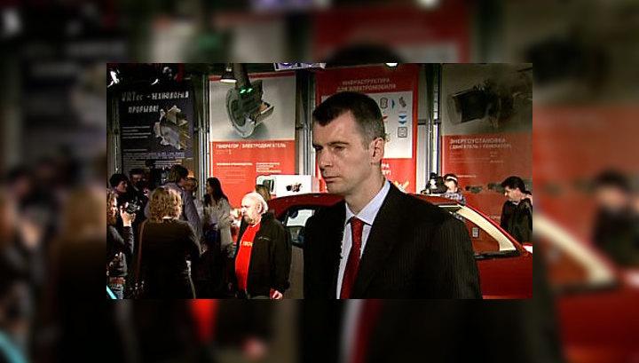 """Михаил Прохоров: все детали """"ё-мобиля"""" сделаны в России"""