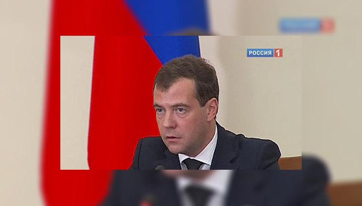 Медведев: погромы - не административные правонарушения, а преступления