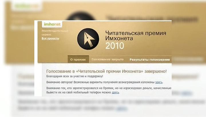 28858583c5b9 Вести.Ru  Вести.net