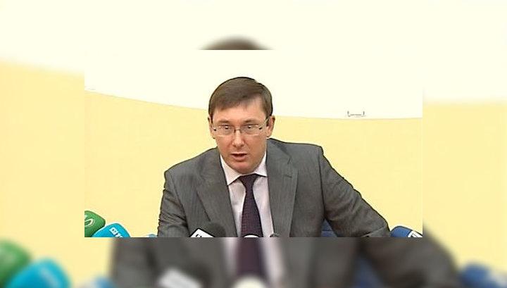 Задержан бывший глава МВД Украины Юрий Луценко