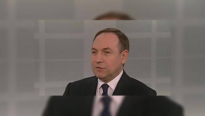 """Утвержден новый состав правления фонда """"Русский мир"""""""