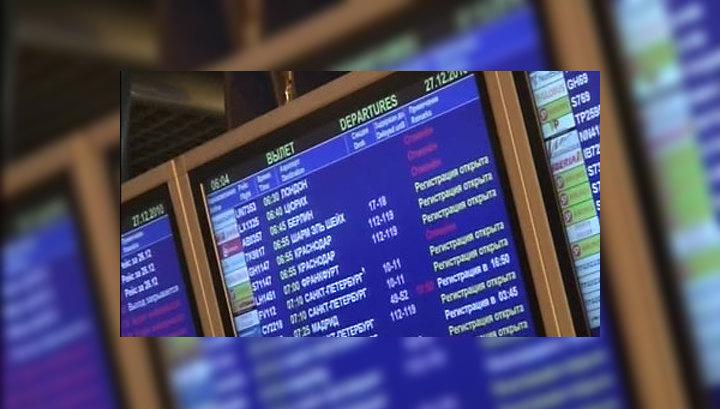 """30 тысяч туристов могут пострадать от отмены рейсов """"Оренбургских авиалиний"""""""