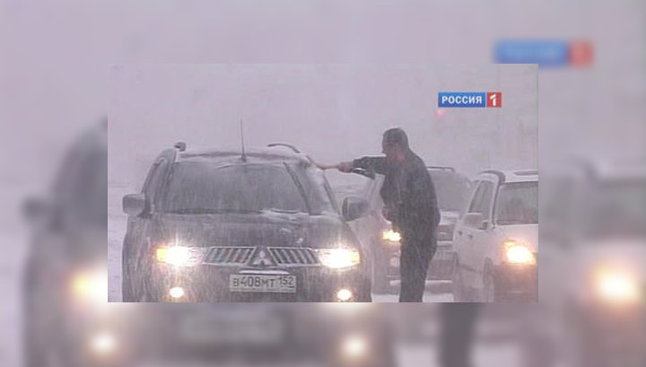 На Центральную Россию надвигается ледяной шторм