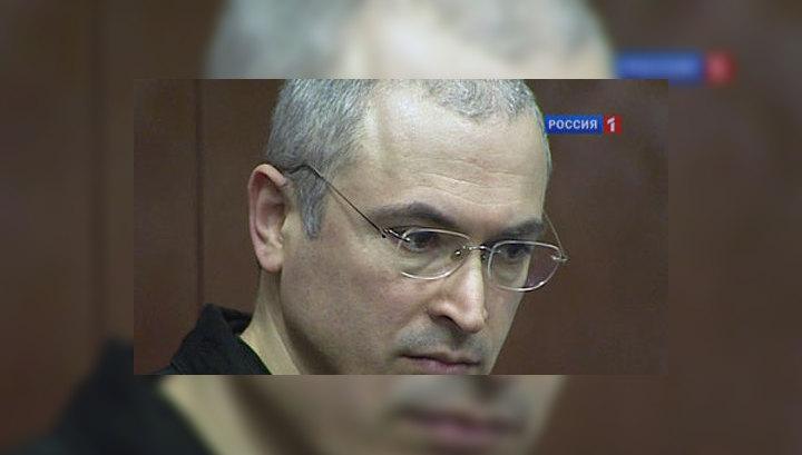 Ходорковский пока не покидал колонию: правозащитники уже предложили ему работу