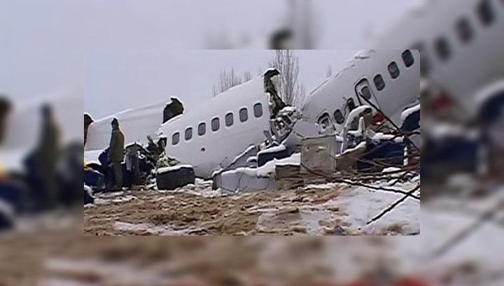 В Иране объявлен траур по жертвам авиакатастрофы