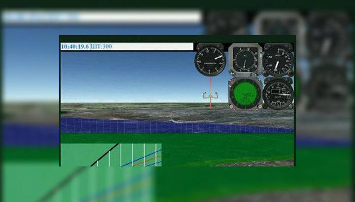 МАК: наземный диспетчер не выдавал разрешение на посадку