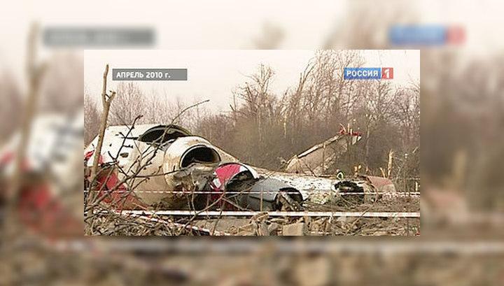 Польские эксперты: командир Ту-154 пытался уйти на второй круг