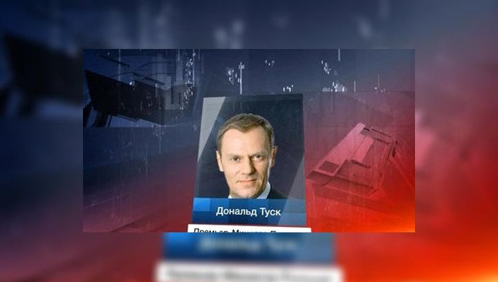 Руководство Польши даст собственную оценку выводам МАК