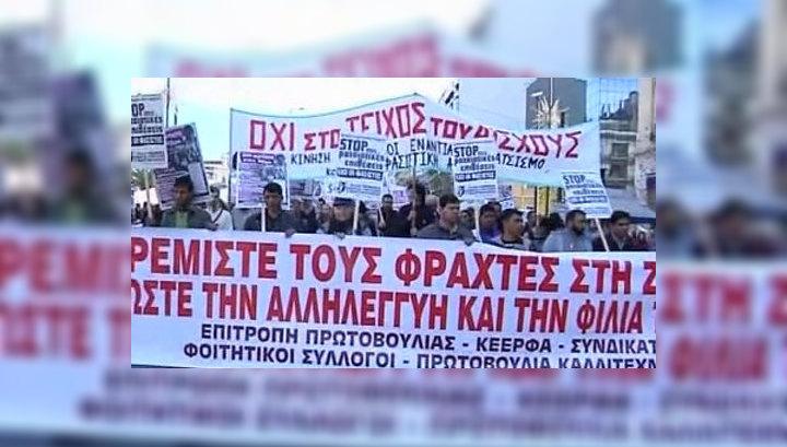 В Афинах марш против расизма завершился столкновениями