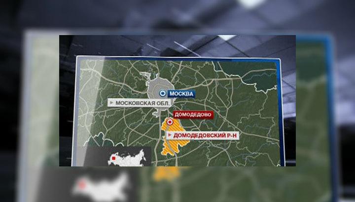 Очевидцы: в аэропорту было два взрыва. В метро усилены меры безопасности