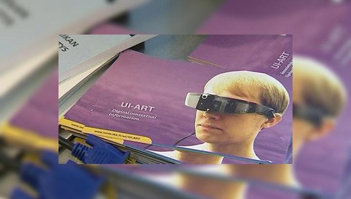 Финские ученые изобрели умные очки