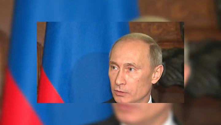 Владимир Путин назвал пути борьбы с терроризмом