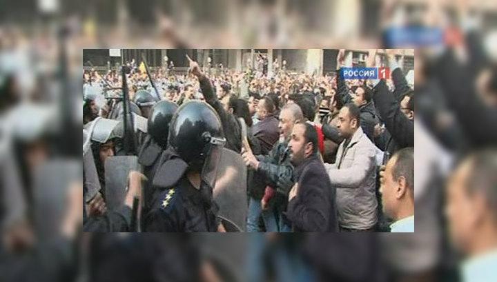Манифестанты подожгли штаб-квартиру правящей партии