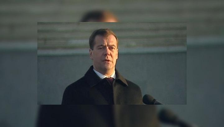 Дмитрий Медведев: сила Ельцина помогла пережить тяжелый период