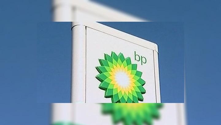 Сотрудников BP обвинили в непредумышленном убийстве