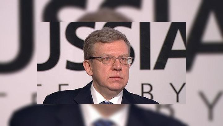 Алексей Кудрин: экономический рост в 2011 году будет выше, чем в 2010