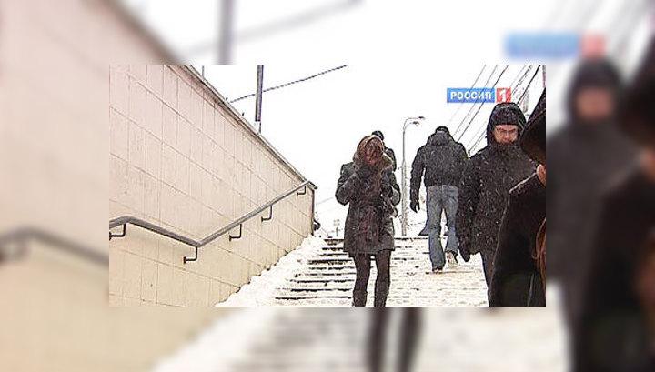 После мокрого снега в Москве ждут сильных морозов