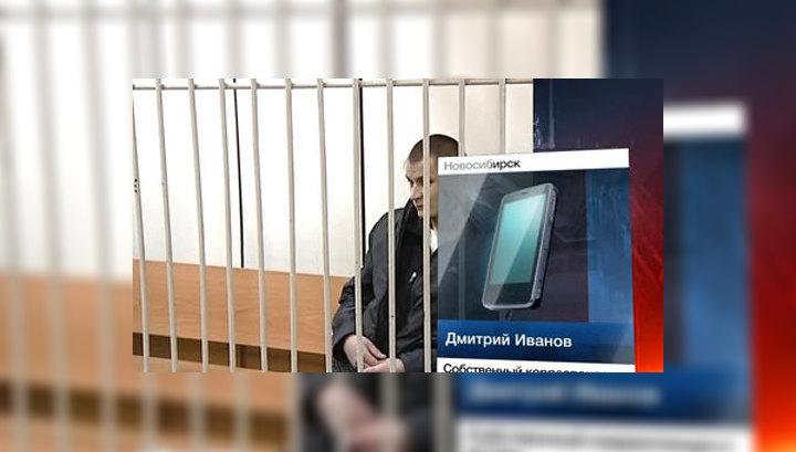 Избивший учительницу житель Новосибирска получил 9 месяцев исправительных работ