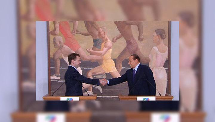 Рим встретил Медведева проливным дождём
