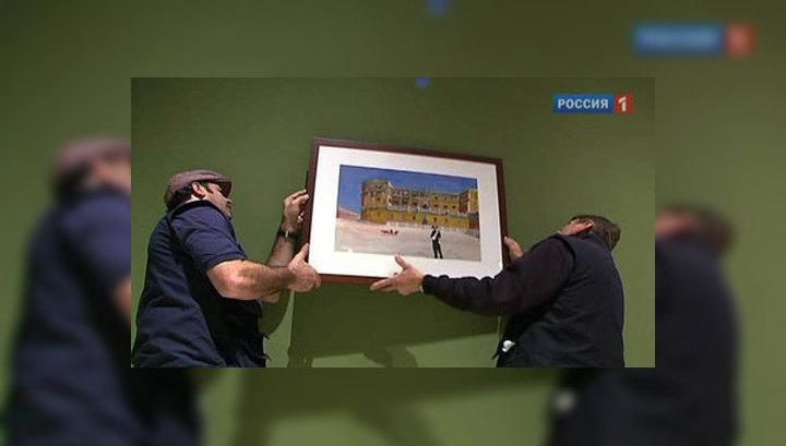 Медведев и Берлускони открыли перекрестные Годы культуры России и Италии