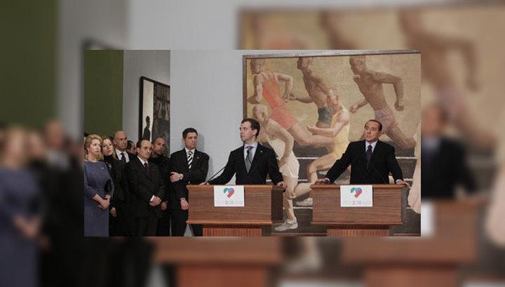 Медведев проведет переговоры с Бенедиктом XVI