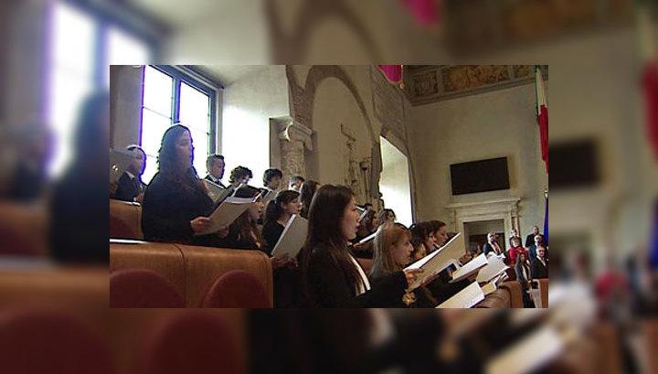 Год России в Италии открылся студенческим форумом