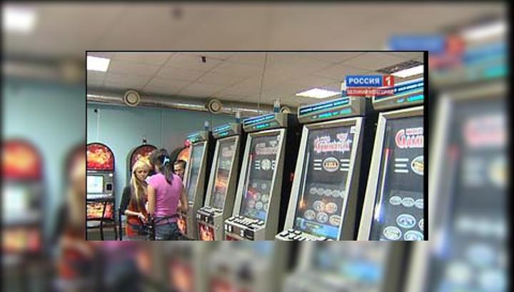 Стимулирующая лотерея игровые автоматы законы игровые автоматы скачать faq
