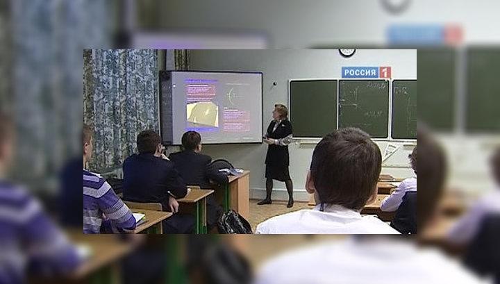 В Москве изменяют принцип финансирования школ