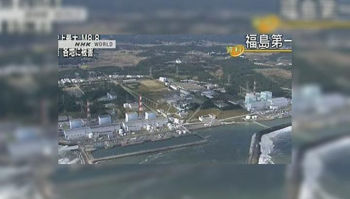 """На АЭС """"Фукусима-1"""" началась неуправляемая цепная ядерная реакция"""