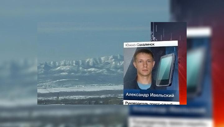 Радиационный фон в Приморье остается в пределах нормы