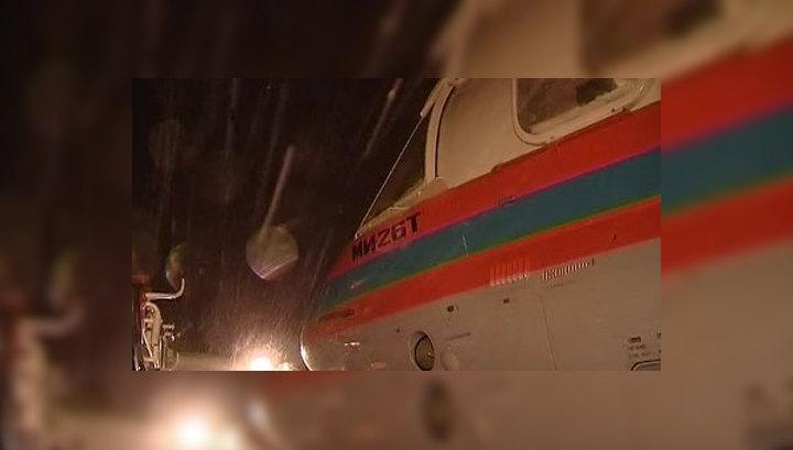 Вертолет МЧС России прибыл в японский город Фукусима
