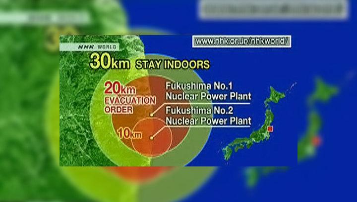 """АЭС """"Фукусима-1"""" снова горит"""