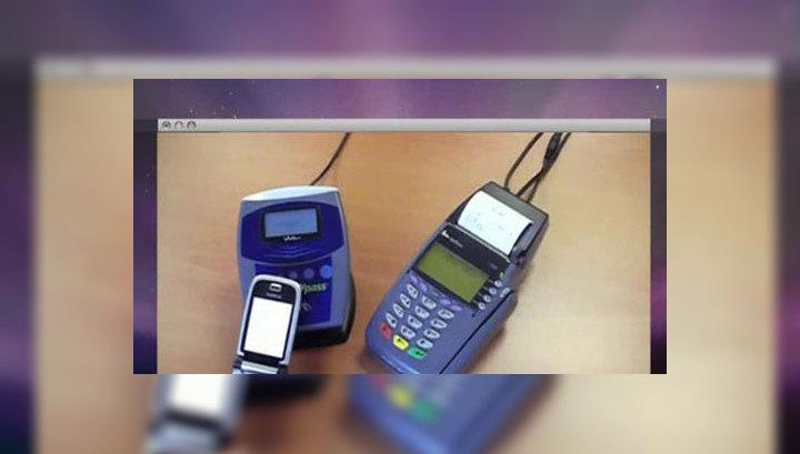 """Вести.net: NFC-технологии и заграничные """"Яндекс.Деньги"""""""