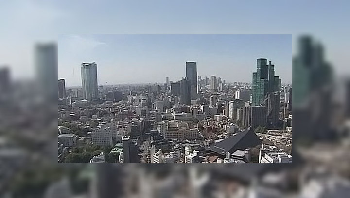 """В Японии могут создать запасные """"столицы"""""""