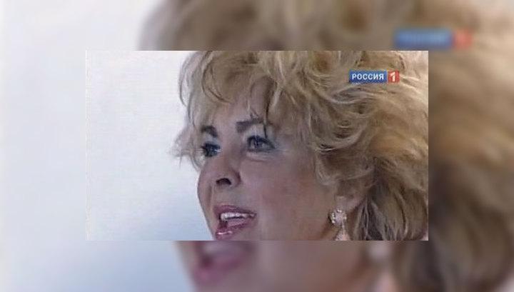 Папарацци нарушили завещание Элизабет Тейлор