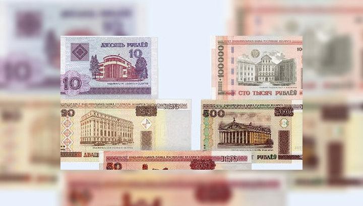 белоруссия деньги курс к рублю материал