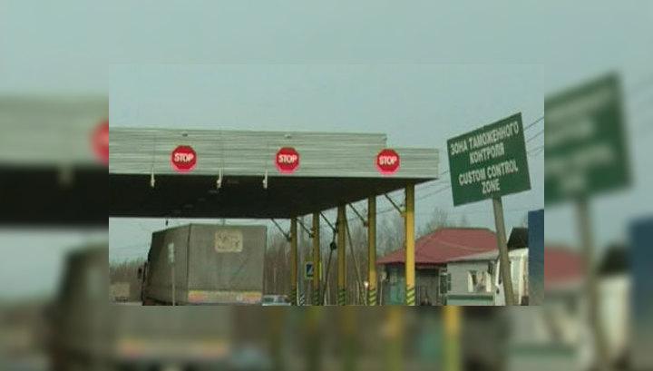На границе России и Белоруссии отменен транспортный контроль