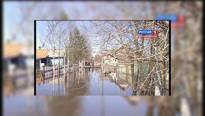 Великий Новгород и 6 районов области могут попасть в зону подтопления