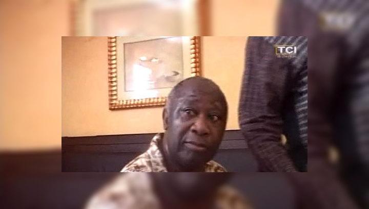 Лорана Гбагбо перевезли в Гаагу