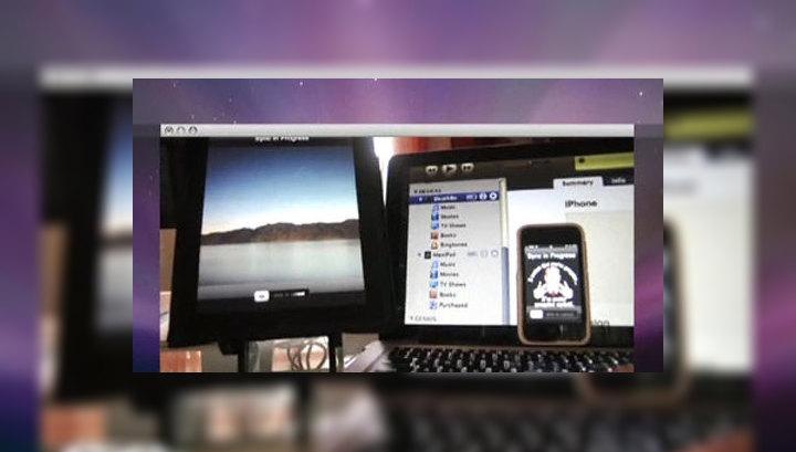 Вести.net: Apple следит за своими пользователями