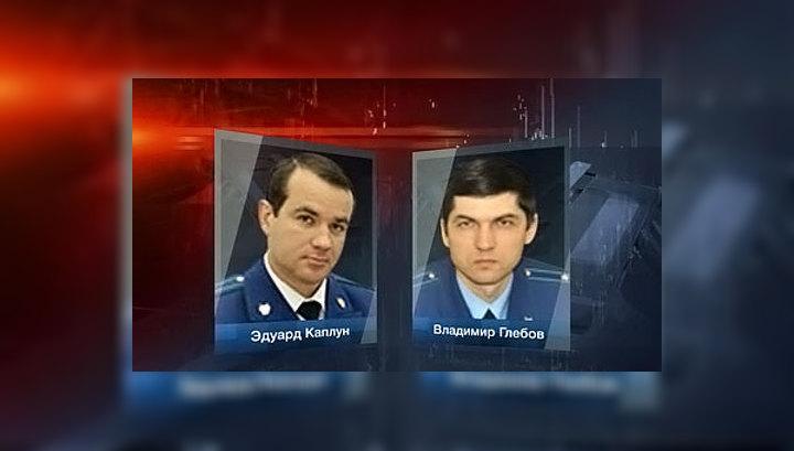 Задержан бывший прокурор Ногинска Владимир Глебов