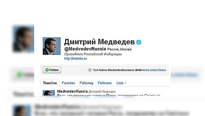 Дмитрий Медведев поздравил всех христиан с праздником Христова Воскресения