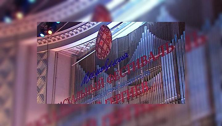 Московский Пасхальный фестиваль стал международным