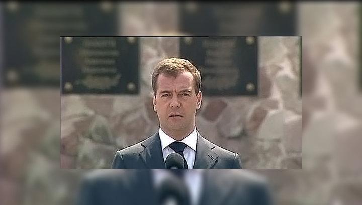 Медведев призвал подумать о предотвращении глобальных катастроф