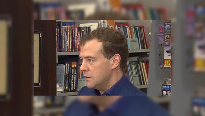 Медведев предлагает пересмотреть фундаментальные подходы к авторскому праву