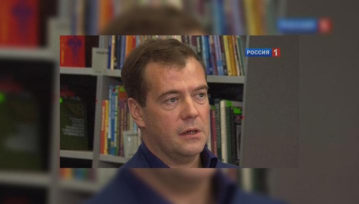 Медведев встретился с рунетчиками в невиртуальной реальности