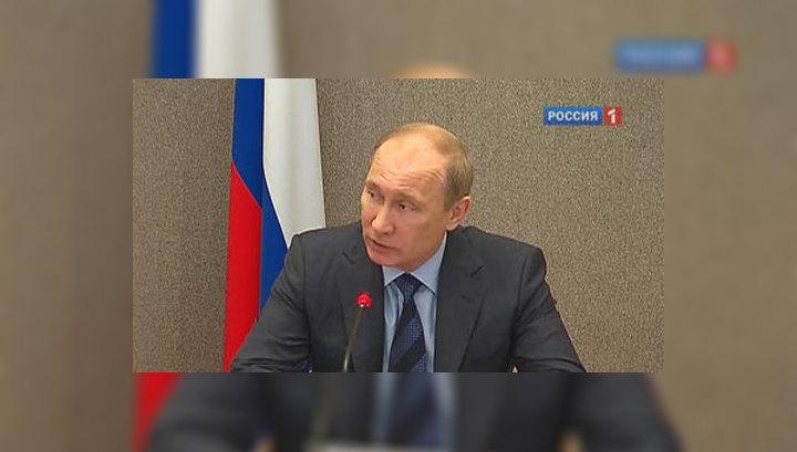 Путин привлекает инвесторов на Северный Кавказ госгарантиями